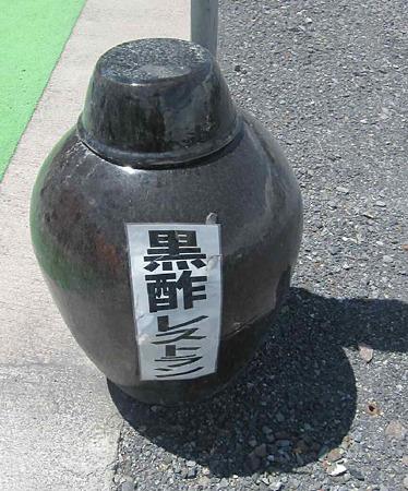 kakushida-220828-3