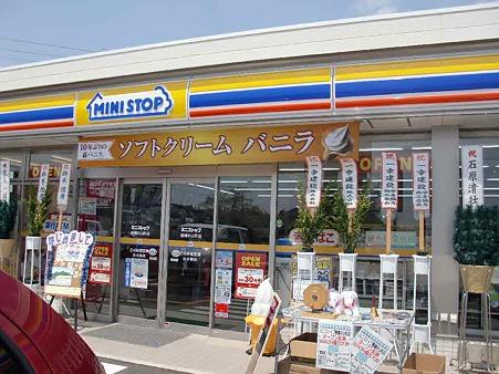 ministop toyohashisugiyamaten-230424-3