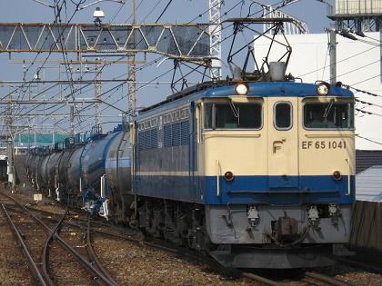 pf1041-20080429