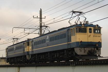 pf1041-20090220