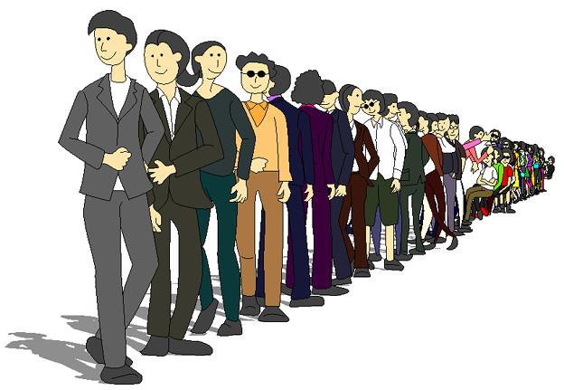 sketchup people 2d
