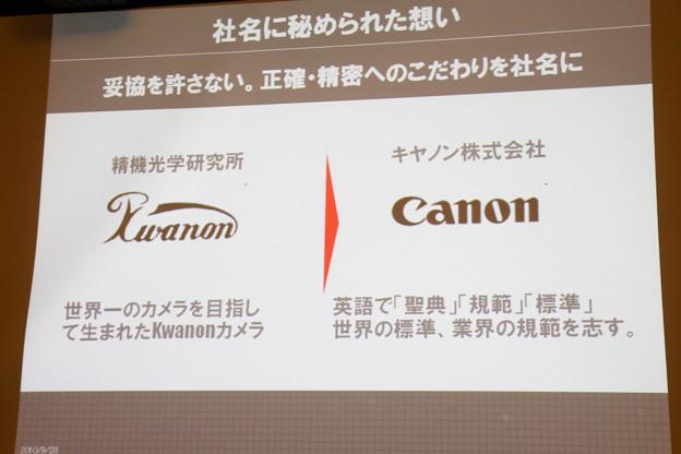 Photos: Canon EOS 60D Touchi&Try:05
