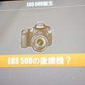 Photos: Canon EOS 60D Touchi&Try:09