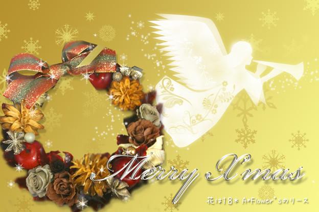 クリスマスカードの書き方 おしゃれ/かわいい/ビジネス