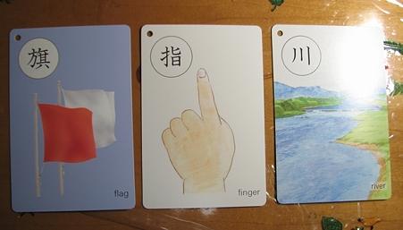 くもん漢字カードと百玉 ... : 漢字 小学生 一覧 : 小学生