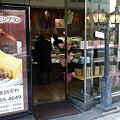 Photos: 東京洋菓子倶楽部2