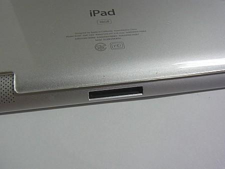 iPad2使い道