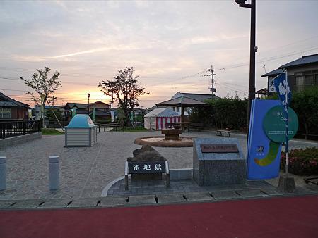 船小屋温泉(1)