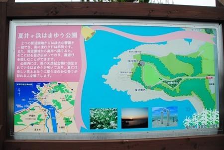natuigahama_hamayuukouen_map