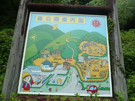 todorokikouen_map