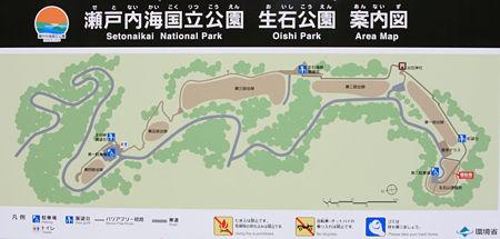 oisihanakouen_map