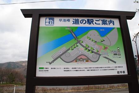 mitinoekihayatine_map