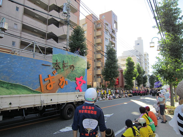 写真: 20100828 003