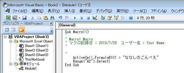 Visual Basic Editor_3