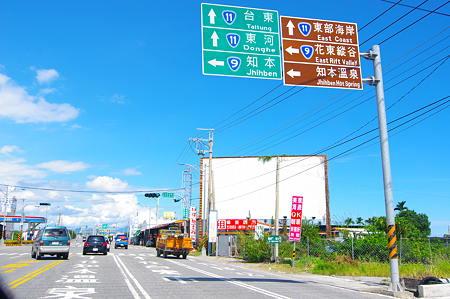 Taiwan-614