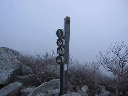金峰山-20101110-155057