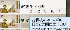 96095838_org.jpg