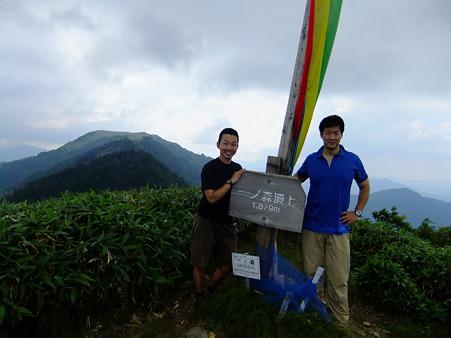 一ノ森山頂