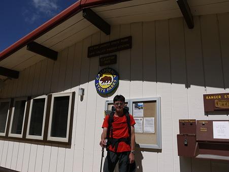 Ranger Hut前