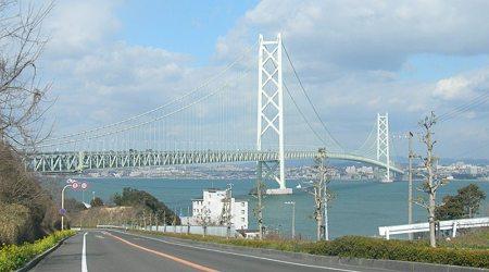 淡路サンセットライン:明石海峡大橋