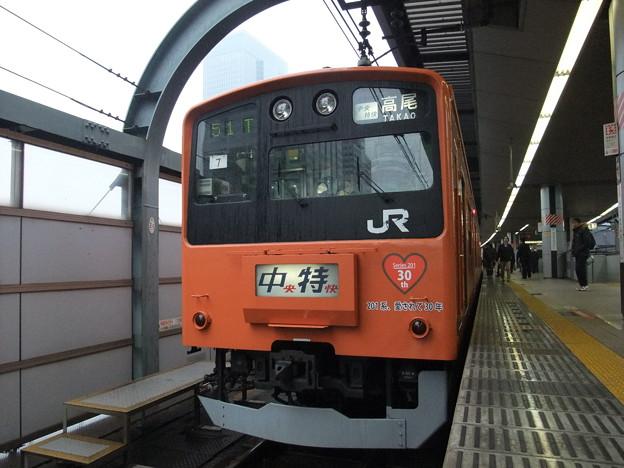 中央線201系 中央特快